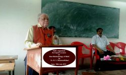 An Expert Lecture on New Methodology of NAAC for Assessement of Higher Educational Institution: Dr. Dharmadhikari N.S.